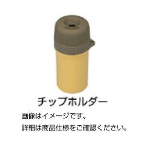 (まとめ)ガス検知管用チップホルダー【×10セット】の詳細を見る