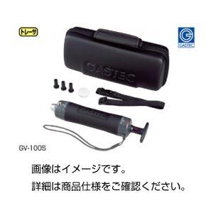 (まとめ)ガス検知器GV-100S【×3セット】の詳細を見る
