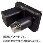 (まとめ)携帯式デジタル顕微鏡ViewTer-500UV【×3セット】