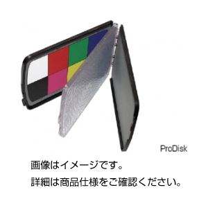 画像補正用カラーチャートProDiskの詳細を見る