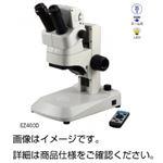 デジタル実体顕微鏡 EZ460D