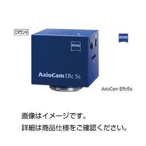 顕微鏡デジタルカメラ AxioCam ERc5sの詳細を見る