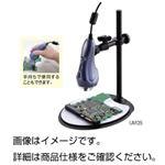 USBハンディスコープUM05