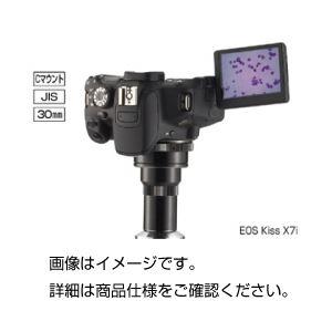キヤノン 一眼レフD画像システム EOSX7i