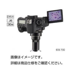 キャノン 一眼レフD画像システム EOS70Dの詳細を見る