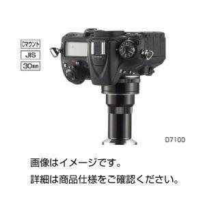 ニコン 一眼レフD画像システム D7200の詳細を見る