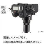 ニコン 一眼レフD画像システム D7200