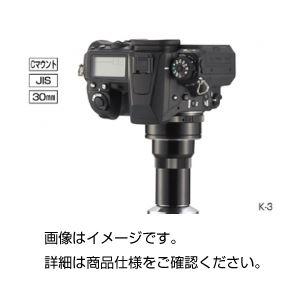 ペンタックス 一眼レフD画像システム K-3の詳細を見る