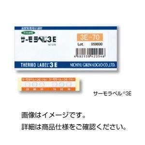 (まとめ)サーモラベル3E-100【×3セット】の詳細を見る