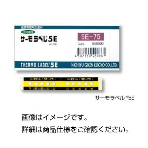 (まとめ)サーモラベル 5E-50【×3セット】の詳細を見る