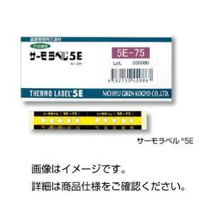 (まとめ)サーモラベル 5E-210【×3セット】の詳細を見る