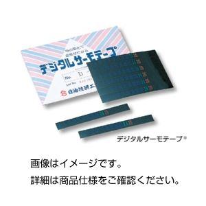 (まとめ)デジタルサーモテープD-38【×3セット】の詳細を見る