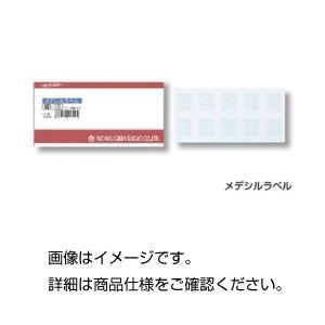 (まとめ)メデシルラベル MD-0 入数:50枚【×10セット】の詳細を見る