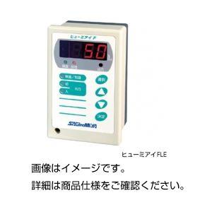 (まとめ)温度コントローラーサーモアイALE【×3セット】の詳細を見る