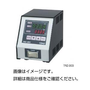 卓上温度調節器 TRZ-303の詳細を見る