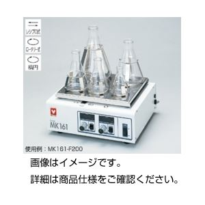 卓上振とう器 MK161-F200の詳細を見る