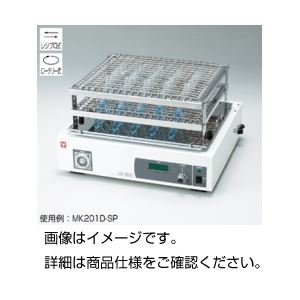 卓上振とう器 MK201D-SSの詳細を見る