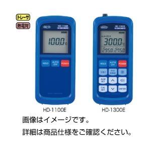 デジタル温度計 HD-1100Eの詳細を見る