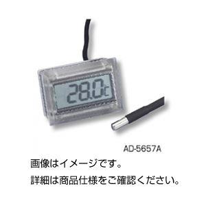 (まとめ)防水型温度モジュールAD-5657A【×3セット】の詳細を見る