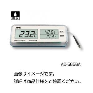 (まとめ)防水型デジタル温度モジュール AD-5656A【×3セット】の詳細を見る