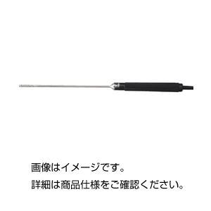 (まとめ)K熱電対センサー LP-21【×3セット】の詳細を見る
