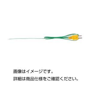 (まとめ)K熱電対センサー BE【×20セット】の詳細を見る