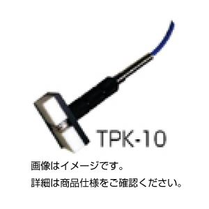 K熱電対センサー TPK-10の詳細を見る