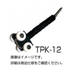K熱電対センサー TPK-12の詳細を見る