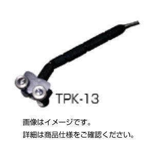 K熱電対センサー TPK-13の詳細を見る
