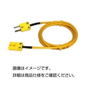 (まとめ)K熱電対センサー GP-11-2【×5セット】の詳細を見る