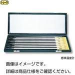 標準温度計 二重管 No3 100〜150℃