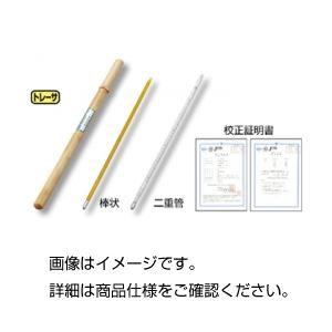 (まとめ)JCSS認定標準温度計棒状No.4【×3セット】の詳細を見る