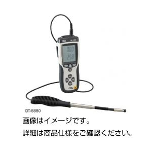 風速風量計(熱線式) DT-8880の詳細を見る