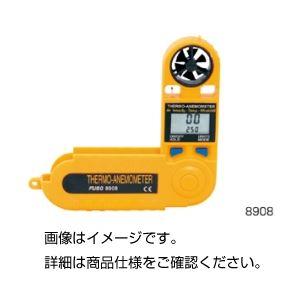 デジタル風速計 8908の詳細を見る