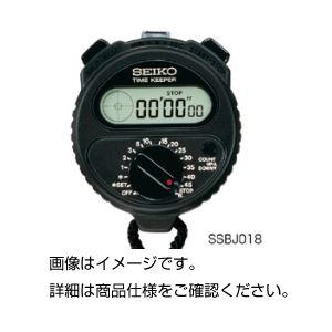 (まとめ)タイムキーパー SSBJ023【×5セット】の詳細を見る