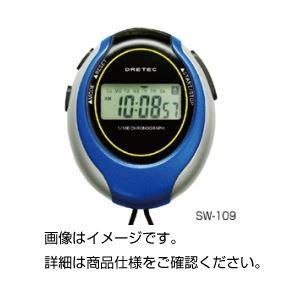 (まとめ)デジタルストップウォッチSW-109【×5セット】の詳細を見る