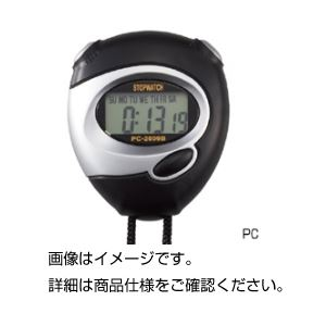 (まとめ)デジタルストップウォッチPC【×5セット】の詳細を見る
