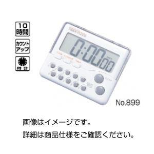 (まとめ)テンキータイマーNo899【×3セット】の詳細を見る
