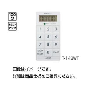 (まとめ)デジタルタイマー T-148WT【×5セット】の詳細を見る