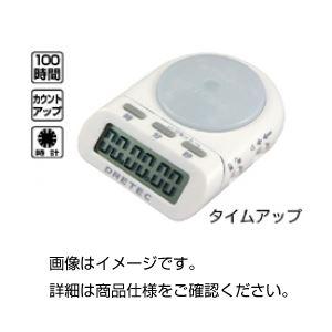 (まとめ)卓上用タイマー タイムアップ【×5セット】の詳細を見る