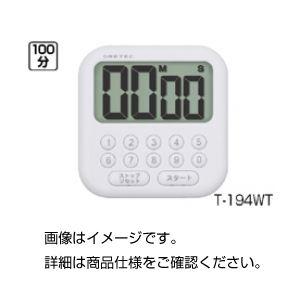 (まとめ)大画面タイマー T-194WT【×10セット】の詳細を見る