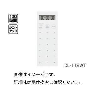 (まとめ)ロック付バイブタイマーCL-119WT【×3セット】の詳細を見る