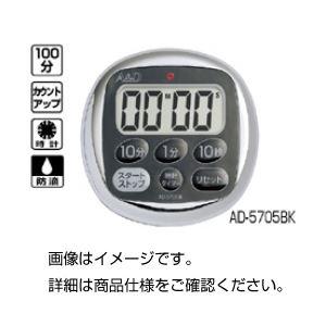 (まとめ)デジタルタイマー AD-5705BK【×3セット】の詳細を見る