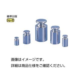 (まとめ)OIML型標準分銅F1級50g(校正証明書付)【×3セット】