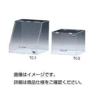 (まとめ)てんびんカバー TC-2【×5セット】の詳細を見る