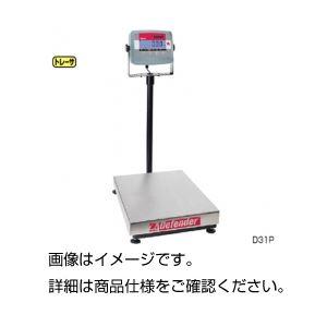 デジタル台ばかり D31P30BRJPの詳細を見る
