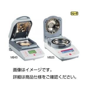 水分計 MB35(ハロゲン式)の詳細を見る
