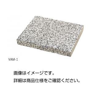 卓上除振台 VAM-IIの詳細を見る