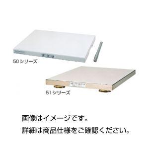 (まとめ)卓上型除振台 51-0405【×2セット】の詳細を見る