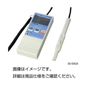 水分チェッカー SK-940Aの詳細を見る